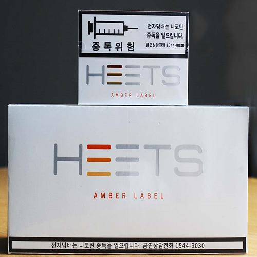 Thuốc IQOS Heets Amber - Vị Mộc Đậm - Hình 4