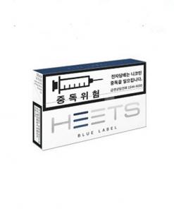 Thuốc IQOS Heets Blue - Vị Bạc Hà Nhẹ