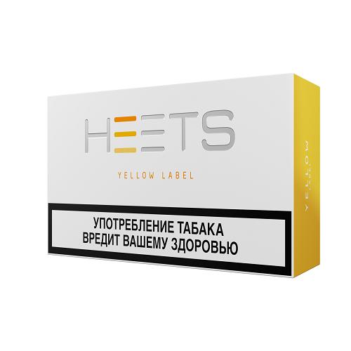Thuốc IQOS Kazakhstan Heets Yellow - Vị Mộc Vừa - Hình 2