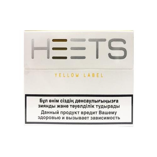 Thuốc IQOS Kazakhstan Heets Yellow - Vị Mộc Vừa - Hình 3