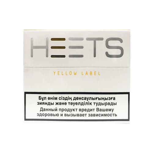Thuốc IQOS Kazakhstan Heets Yellow - Vị Mộc Vừa