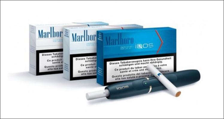 Các vị thuốc lá marlboro IQOS bạn nên thử một lần